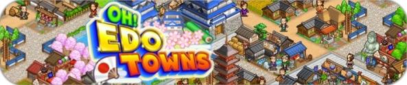 oh-edo-towns-banner-final_710x150