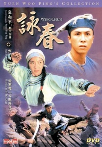 Wing Chun starring Michelle Yeoh & Donnie Yen