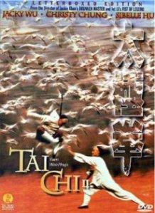 Tai Chi Fist (aka: Tai Chi Quan, Tai Chi Chun, Tai Chi II, Tai Chi Boxer)