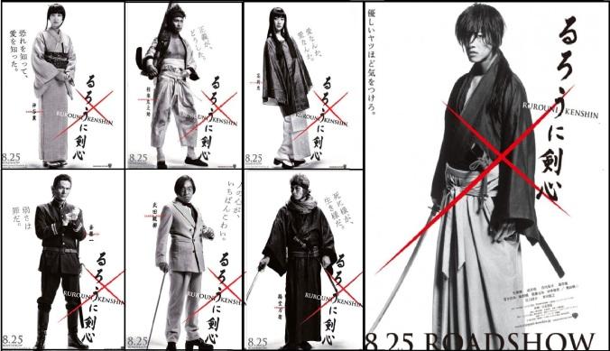 kenshin cast