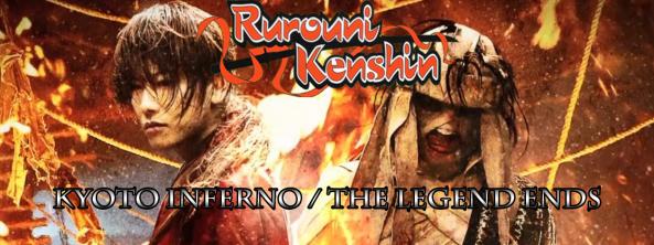 kenshin kyoto inferno banner
