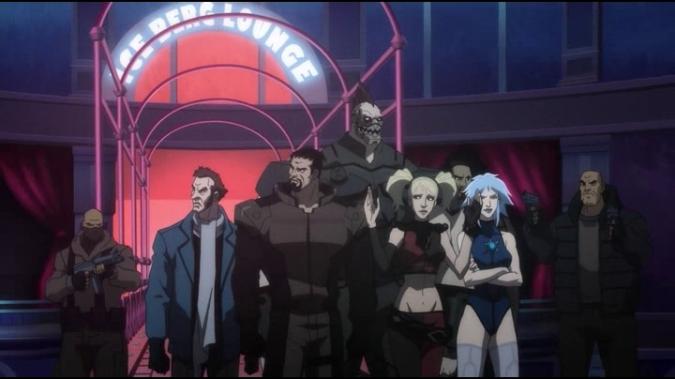 Recongnize this part of Arkham City