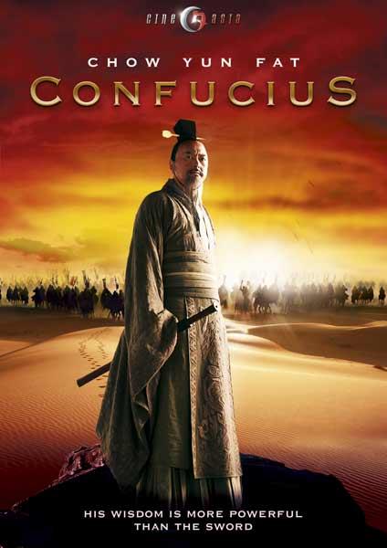 ConfuciusPoster